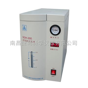 氫氣發生器,高純氫氣發生器,SGH-300氫氣發生器,北京精華苑SGH-300氫氣發生器