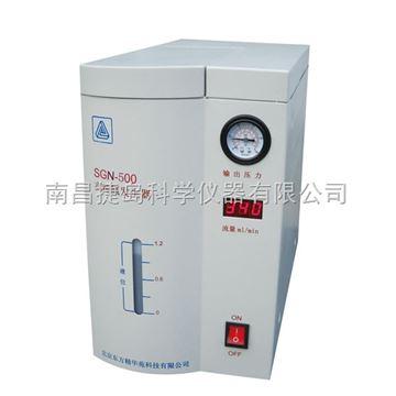 氮氣發生器,SGN-500氮氣發生器,北京精華苑SGN-500氮氣發生器
