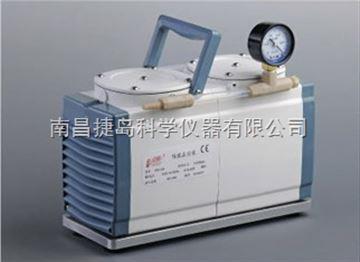 真空泵,隔膜真空泵,津騰GM-1.0A兩用型隔膜真空泵