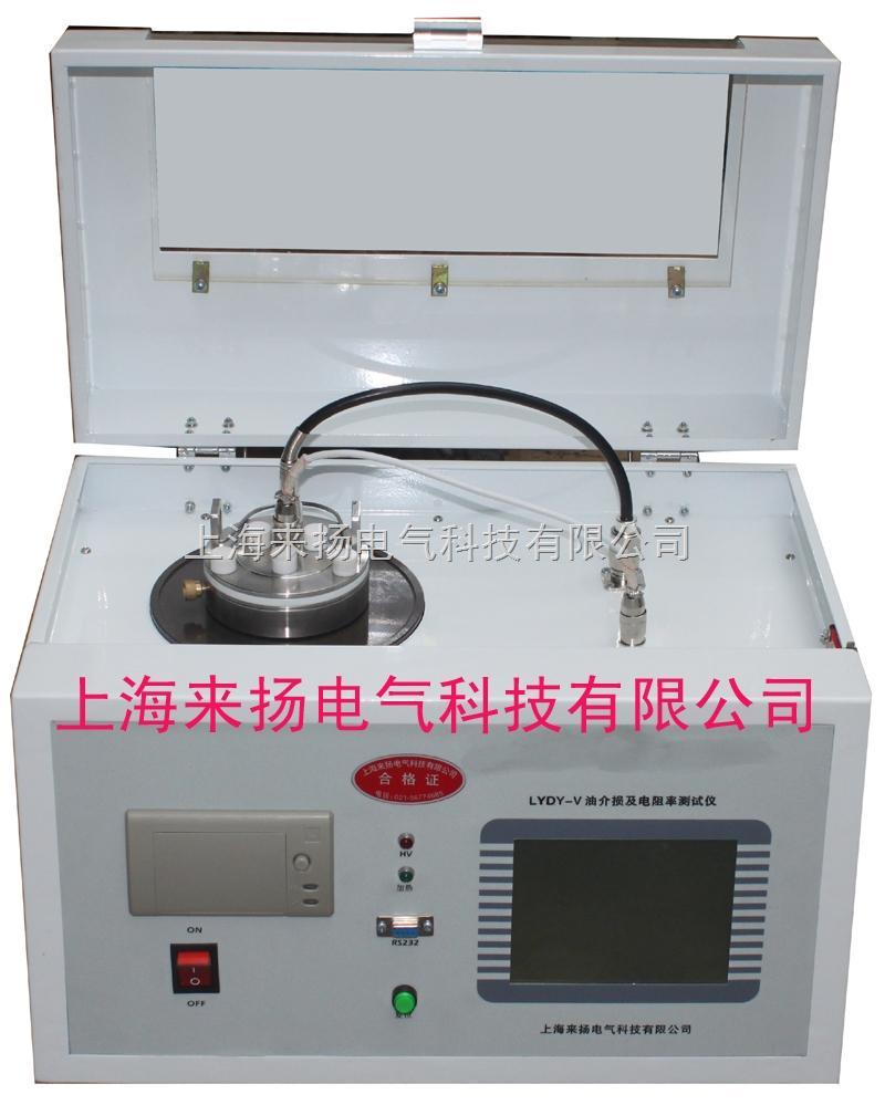 油介损及体积电阻率分析仪