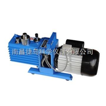 旋片式真空泵,BX-0.5/BX-1旋片式真空泵,上海博迅BX-0.5/BX-1旋片式真空泵