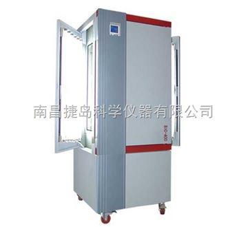 人工氣候箱,BIC-250人工氣候箱,上海博迅BIC-250人工氣候箱