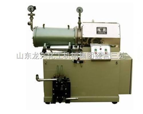 卧式锥形砂磨机 立式不锈钢砂磨机