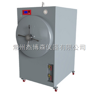 BXW系列大容量蒸汽压力灭菌器