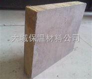 水泥压力竖丝岩棉复合板/厂家/价格/复合岩棉板