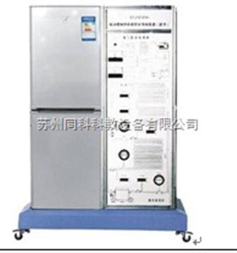 TK-503同科電冰箱實訓裝置(家用)
