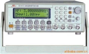 EE1410C信號發生器