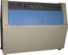 ZN-T武汉紫外老化试验箱,武汉紫外线耐气候试验机