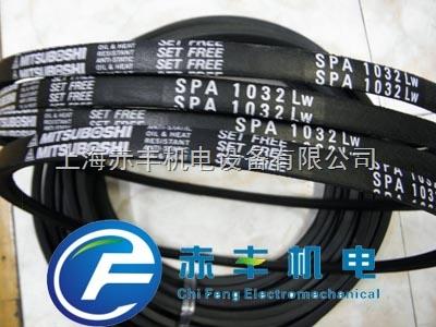 代理SPA1060LW进口三角带SPA1057LW高速传动带