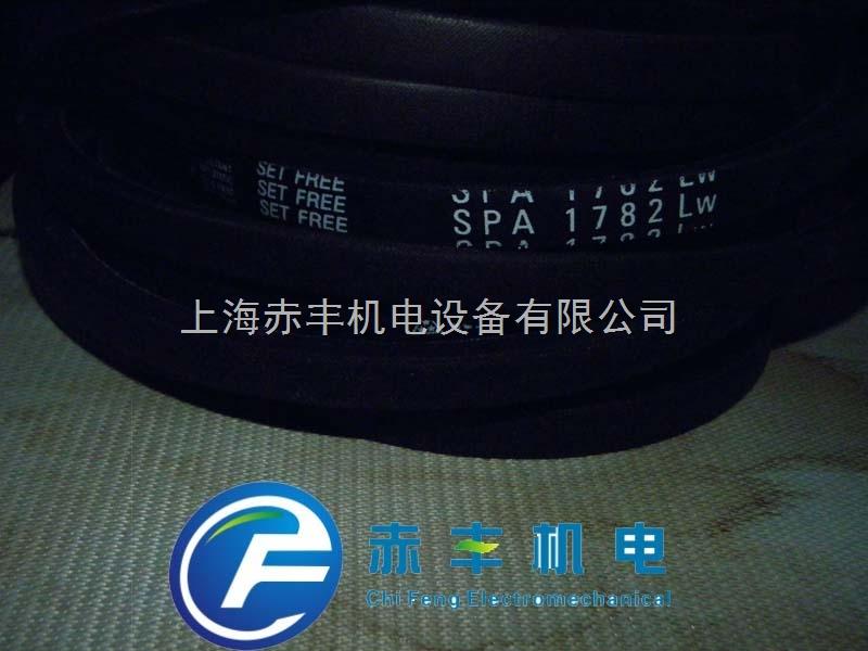 SPA1757LW耐高温三角带SPA1757LW空调机皮带SPA1757LW
