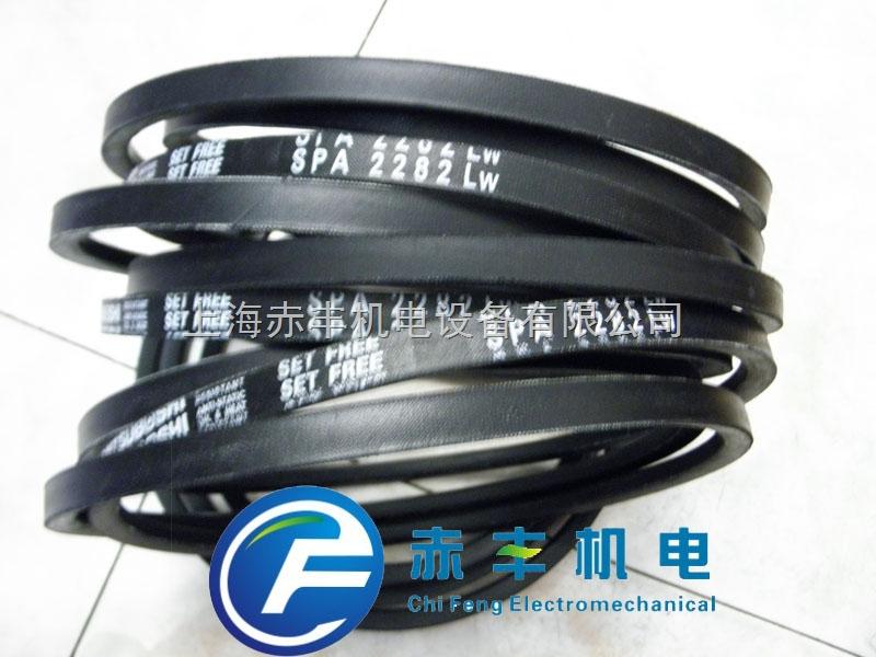 SPA2282LW日本MBL三角带SPA2282LW空调机皮带SPA2282LW风机皮带