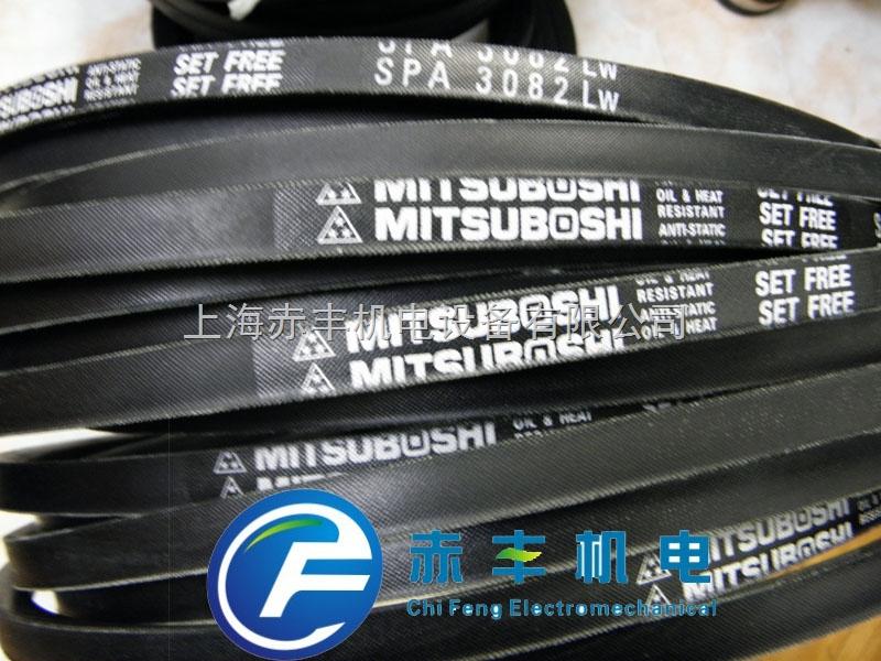 SPA2882LW空调机皮带SPA2882LW日本MBL三角带SPA2882LW耐高温三角带