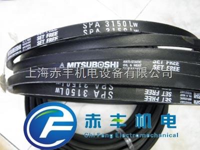 SPA3175LW进口三角带SPA3175LW空调机皮带SPA3175LW日本MBL三角带