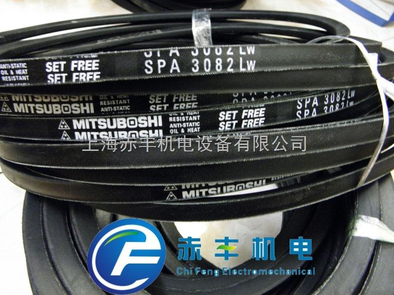 SPA5000LW防静电三角带SPA5000LW高速传动带SPA5000LW日本MBL三角带