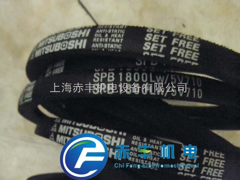 SPB1800LW/5V710耐高温三角带SPB1800LW/5V710空调机皮带