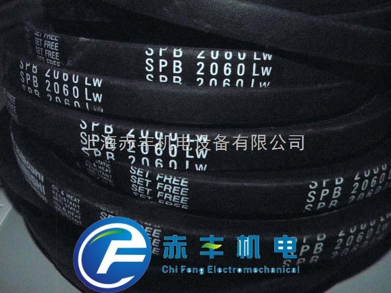 SPB2020LW/5V800高速防油三角带SPB2020LW/5V800耐高温三角带