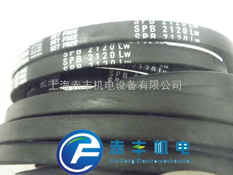 SPB2120LW日本MBL三角带三角带SPB2120LW空调机皮带SPB2120LW