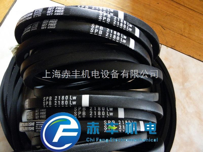 SPB2180LW空调机皮带SPB2180LW代理商SPB2180LW耐高温三角带