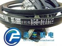SPB2750LW空调机皮带SPB2750LW防静电三角带SPB2750LW风机皮带