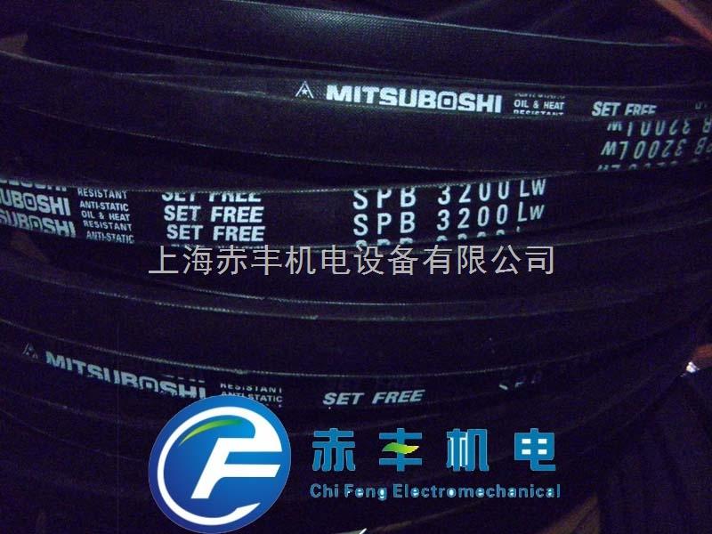 SPB3300LW耐高温皮带SPB3300LW日本MBL三角带SPB3300LW