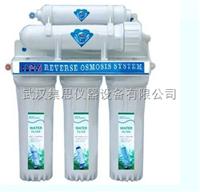 FLOM-UF-3+2富勒姆3+2超滤净水器