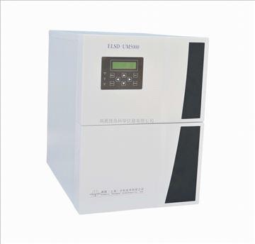 蒸發光散射檢測器,ELSD-UM5000蒸發光散射檢測器,通微ELSD-UM5000蒸發光散射檢測器
