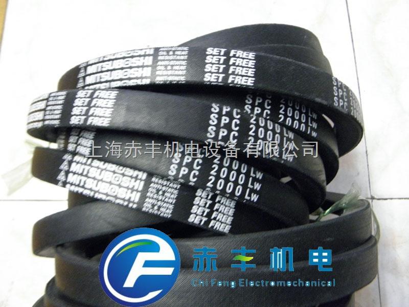 SPC2120LW耐高温三角带SPC2120LW空调机皮带SPC2120LW高速防油窄V带