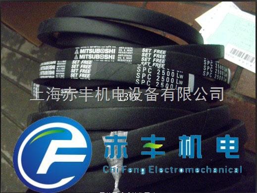 SPC2550LW防静电三角带SPC2550LW空调机皮带SPC2550LW高速传动带代理商