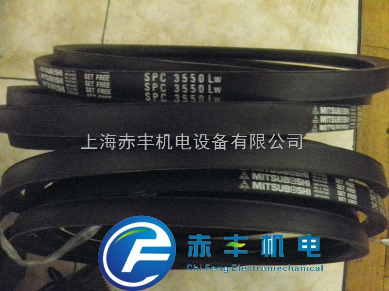 SPC3500LW防静电三角带SPC3500LW空调机皮带SPC3500LW日本MBL三角带