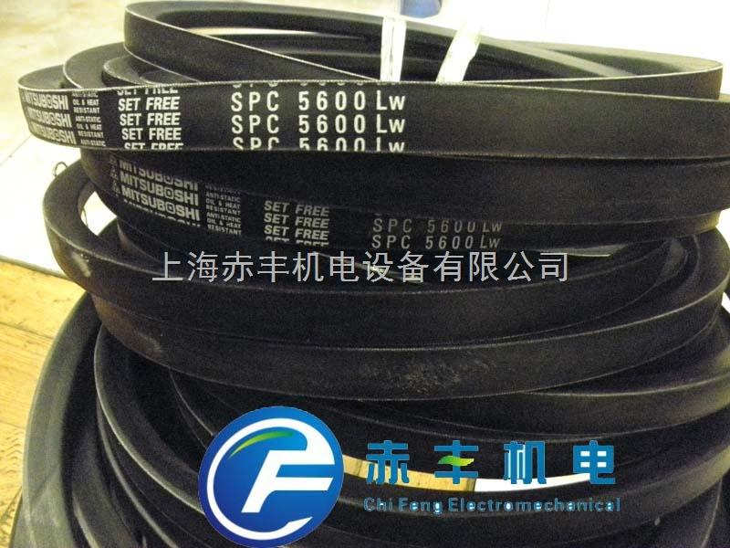 SPC4850LW进口防静电三角带SPC4850LW空调机皮带SPC4850LW日本MBL三角带