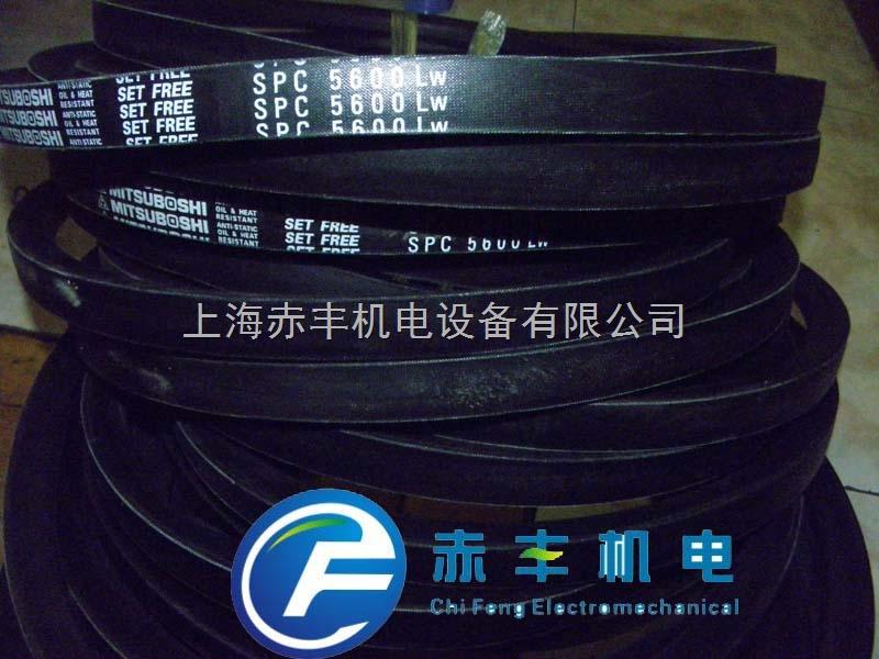 SPC5600LW耐高温三角带SPC5600LW高速传动带SPC5600LW日本MBL三角带