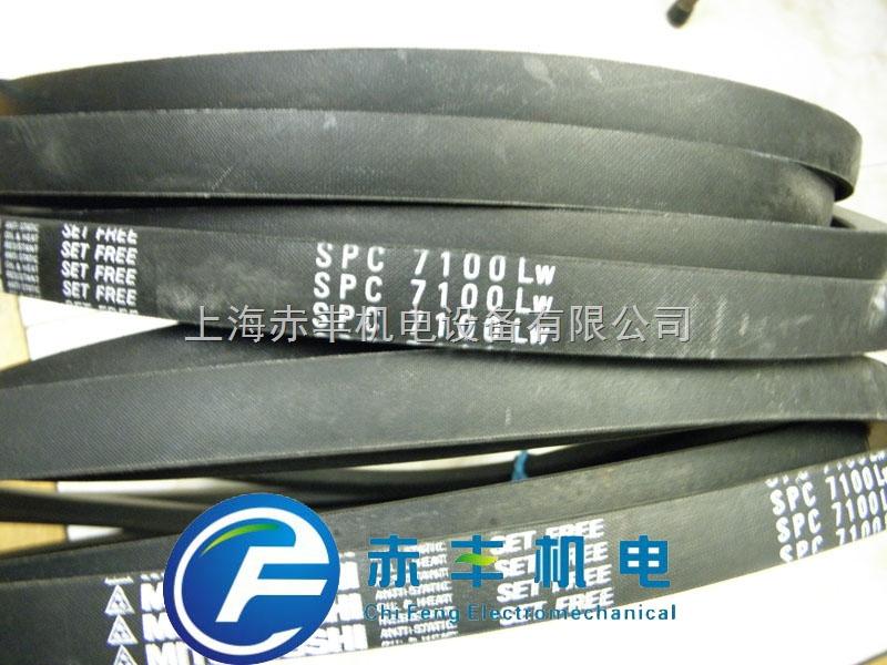 SPC8000LW防静电三角带SPC8000LW空调机皮带SPC8000LW日本MBL三角带