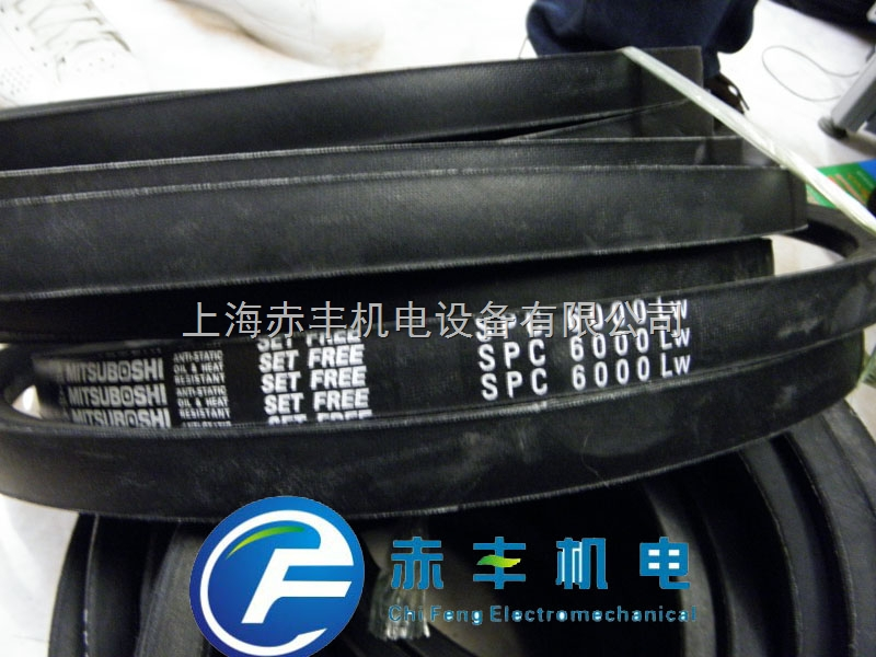 SPC9000LW空调机皮带SPC9000LW耐高温三角带SPC9000LW三星窄V带