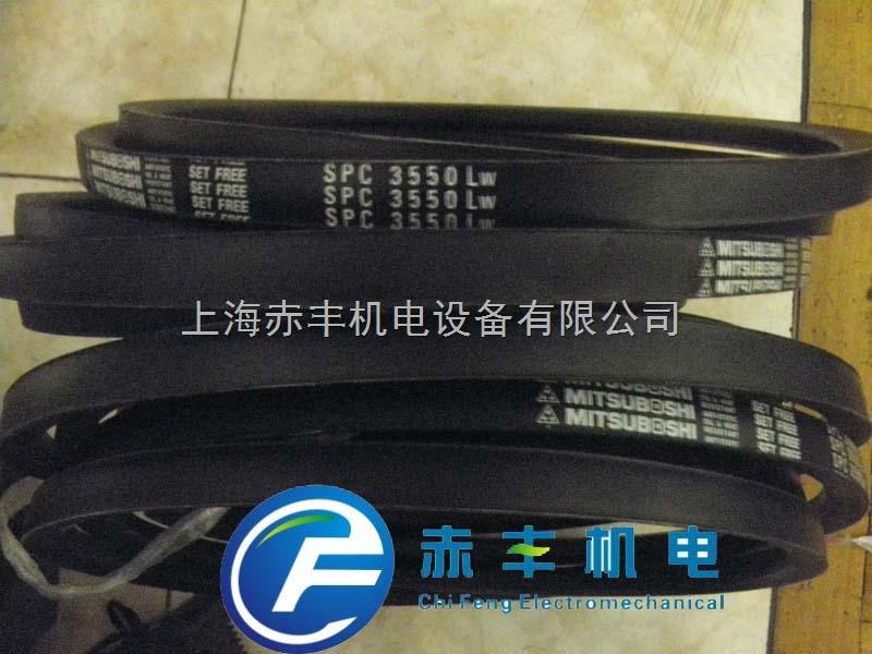SPC12500LW日本MBL三角带SPC12500LW空调机皮带SPC12500LW