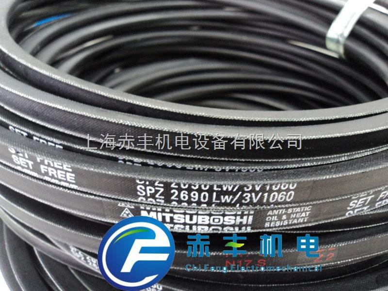 SPZ2387LW日本MBL三角带SPZ2387LW高速传动带