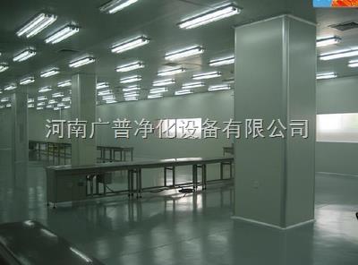 十万级药品包装车间