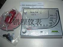 BYY-06斜型压力计/斜型微压计