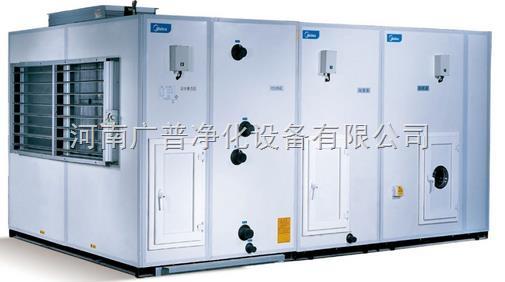 组合空调箱