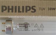 飛利浦philips TUV 4W殺菌燈管