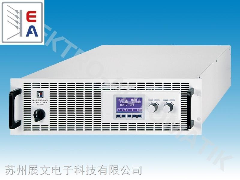 德国EA可编程直流电源EA-PSI8000E 3U系列