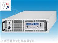 德国EA可编程直流电源EA-PS8000E 3U系列