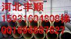 河北豐順聚氨酯保溫管廠家=聚氨酯保溫管價格=黑黃夾克管制作工藝流程