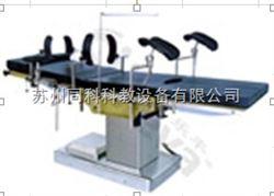 TKMX-B4303TK电动外科综合手术床