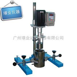 JSF-550变频调速搅拌砂磨分散多用机