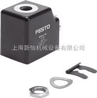 MSW-48AC-ODFESTO MSW-48AC-OD线圈/FESTO34404电磁线圈