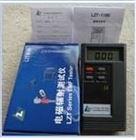 辐射仪-电磁波辐射检测仪 -射线检测