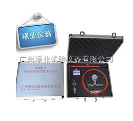 SFQM-1隧道防水板焊缝气密性检测仪