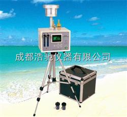 2050智能空气/TSP综合采样器2050