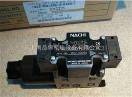 SS-G03-C7Y-FR-E1-22NACHI电磁换向阀