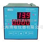 曝气池氧含量测定仪DOG-2092(A)溶氧仪